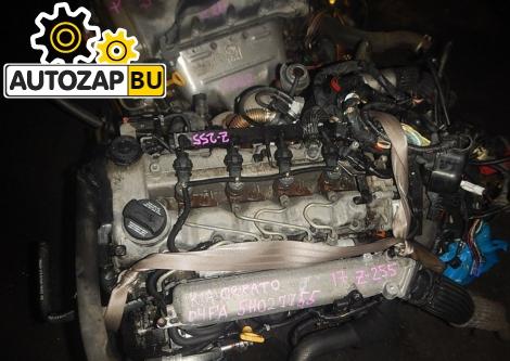 Двигатель Киа CERATO D4FA