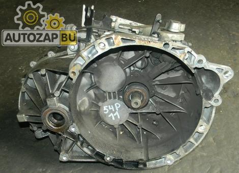 МКПП Ford Kuga 2.0 TDCi 6СТ