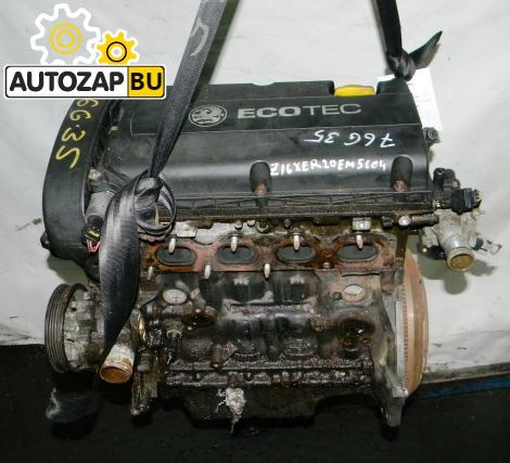 Двигатель Opel Astra H Z16XER
