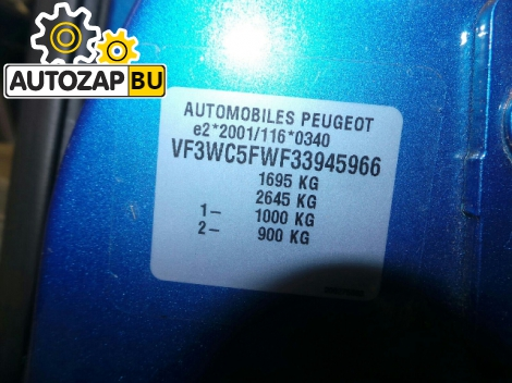 АКПП на PEUGEOT 207 EP6 AL4