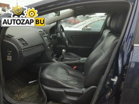МКПП Toyota Avensis III 1ADFTV