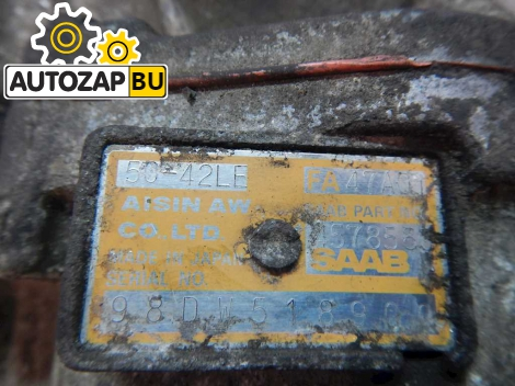КПП автомат (автоматическая коробка) для Saab 9 5
