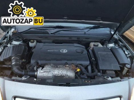 Двигатель Opel Insignia A20DTH 2011