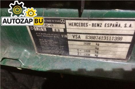 МКПП Mercedes Vito W638 2.3