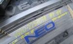 ДВC NISSAN MAXIMA A33 VQ20DE NEO 2WD