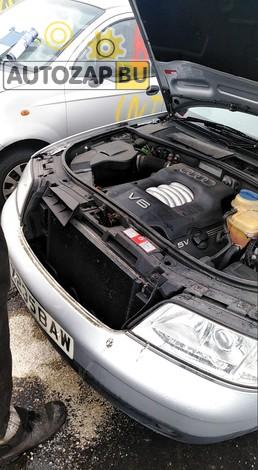 Двигатель для Audi A6 C5 2.4 ARJ