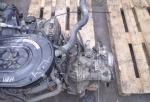 Двигатель MITSUBISHI 4G37