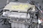 Двигатель MITSUBISHI GRANDIS NA4W 4G-69