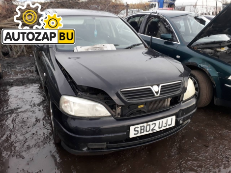 МКПП 5ст Opel Astra G 1.6i