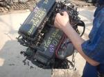 Двигатель KIA RIO A5E