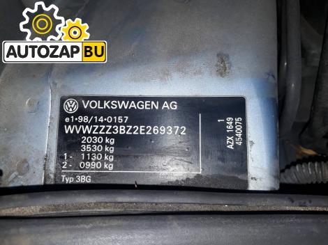 АКПП VOLKSWAGEN PASSAT  2.3 AZX/FHV