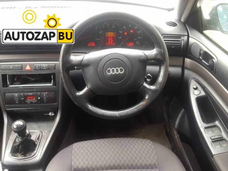 Двигатель Audi A4 B5 APT/ADR/ARG