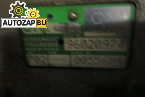 АКПП BMW 3 E46 M52B25TU GM A5S360R