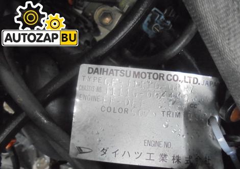 АКПП Daihatsu TERIOS KID J111G EFDET