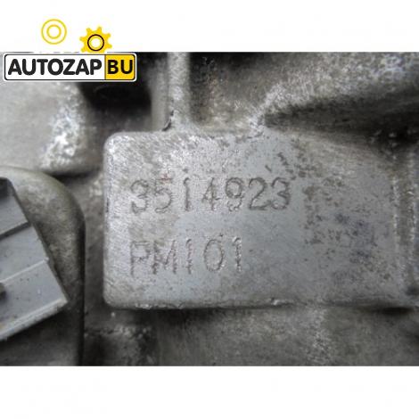 АКПП Mazda 6 (GG/GY) 2002-2007 2.3i 4WD