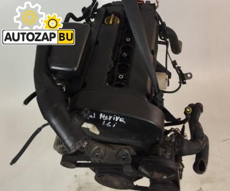 Двигатель Opel Meriva A Z16XEP
