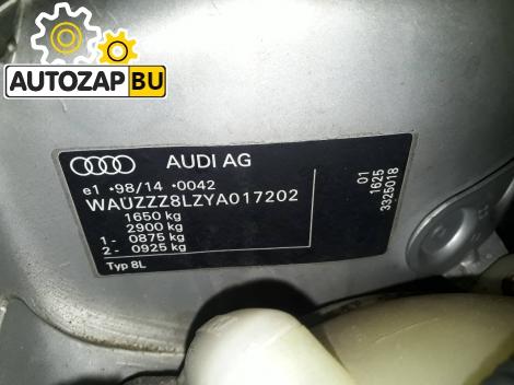 МКПП 5ст  Audi A3 8L (деффект колокола)