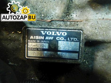АКПП Volvo S60 55-50SN