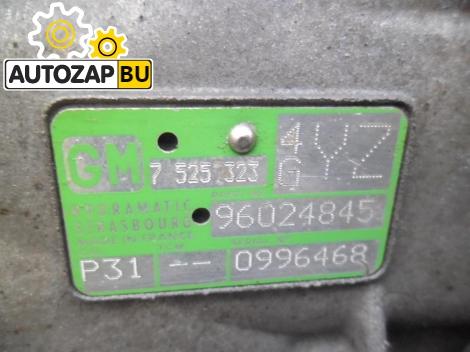 АКПП BMW X5 E53 GM A5S390R-YZ