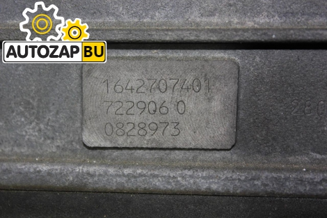 АКПП MERCEDES-BENZ ML350 W164 M272.967