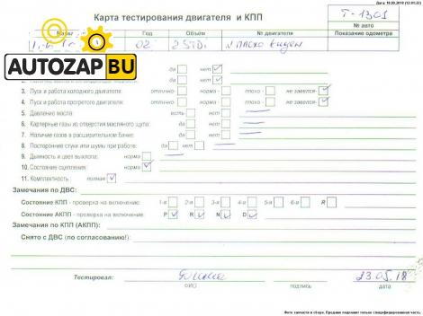 ТНВД б/у для Audi A6 C5